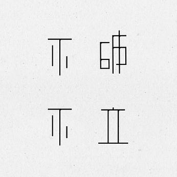 1 5.jpg