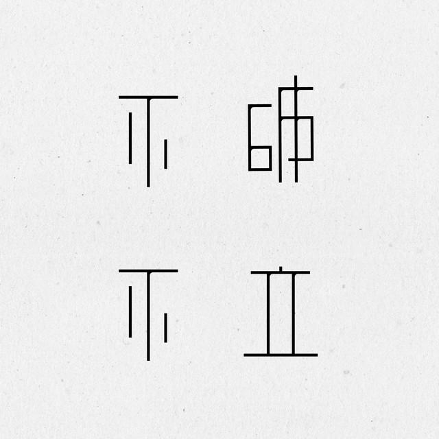 標準字\海報設計