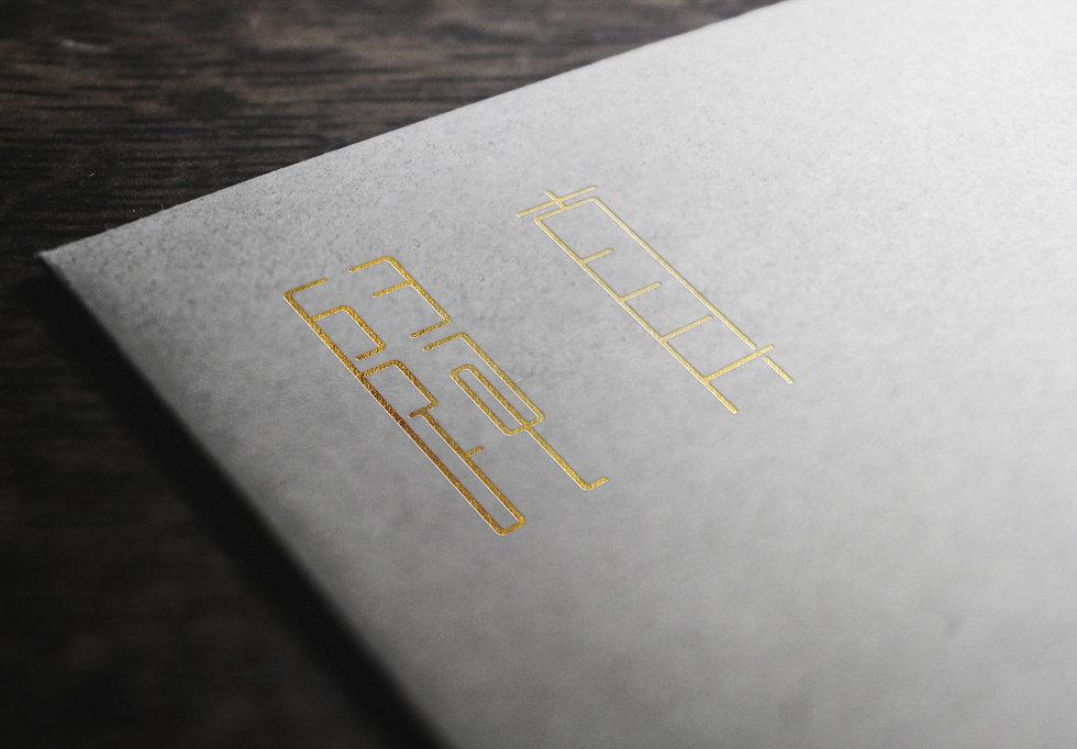 Gold_Foil_Stamping_Logo_Mockup拷貝.jpg