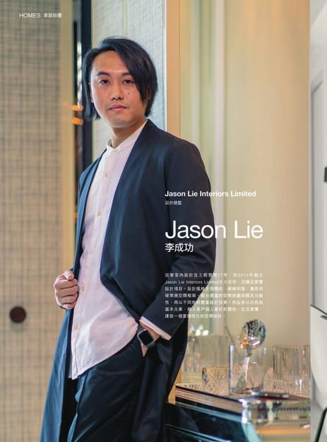 496 Jason Lie-1.jpg