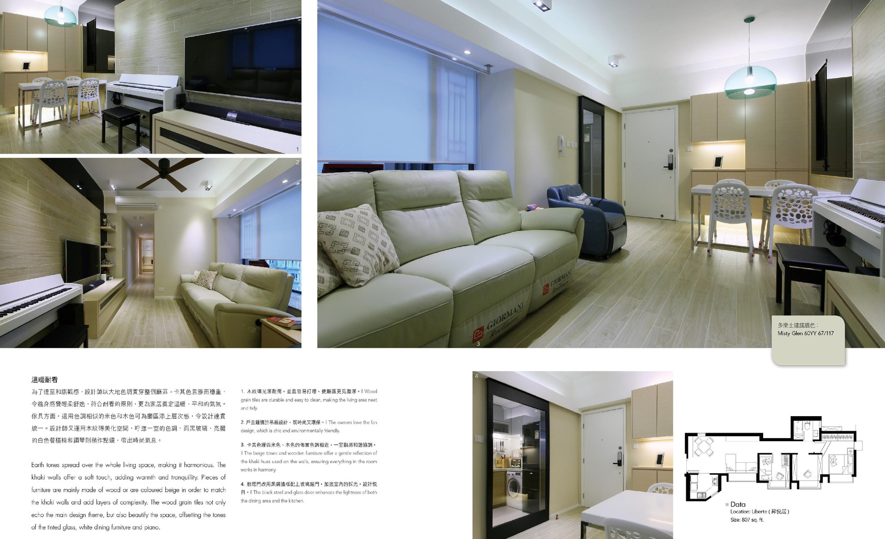 Jason Lie Interiors-page-002.jpg