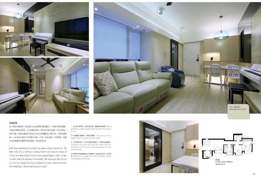 Jason Lie Interiors-page-002.jpg