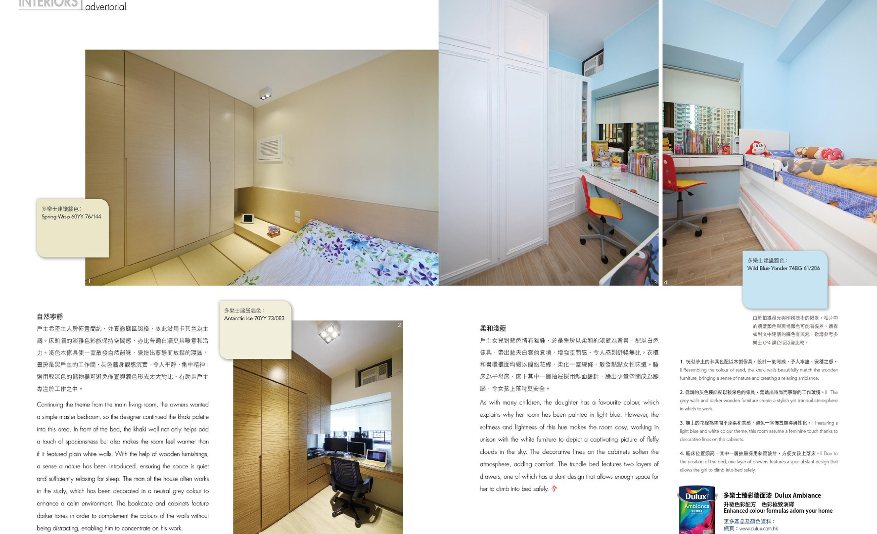 Jason Lie Interiors-page-003.jpg