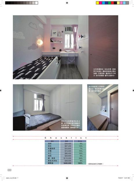 web jason P.24-30-7.jpg