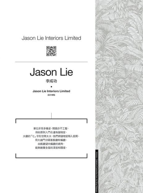 508__JasonLie-2.jpg