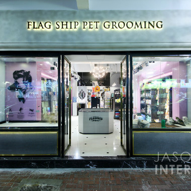 Flag Ship Pet Grooming