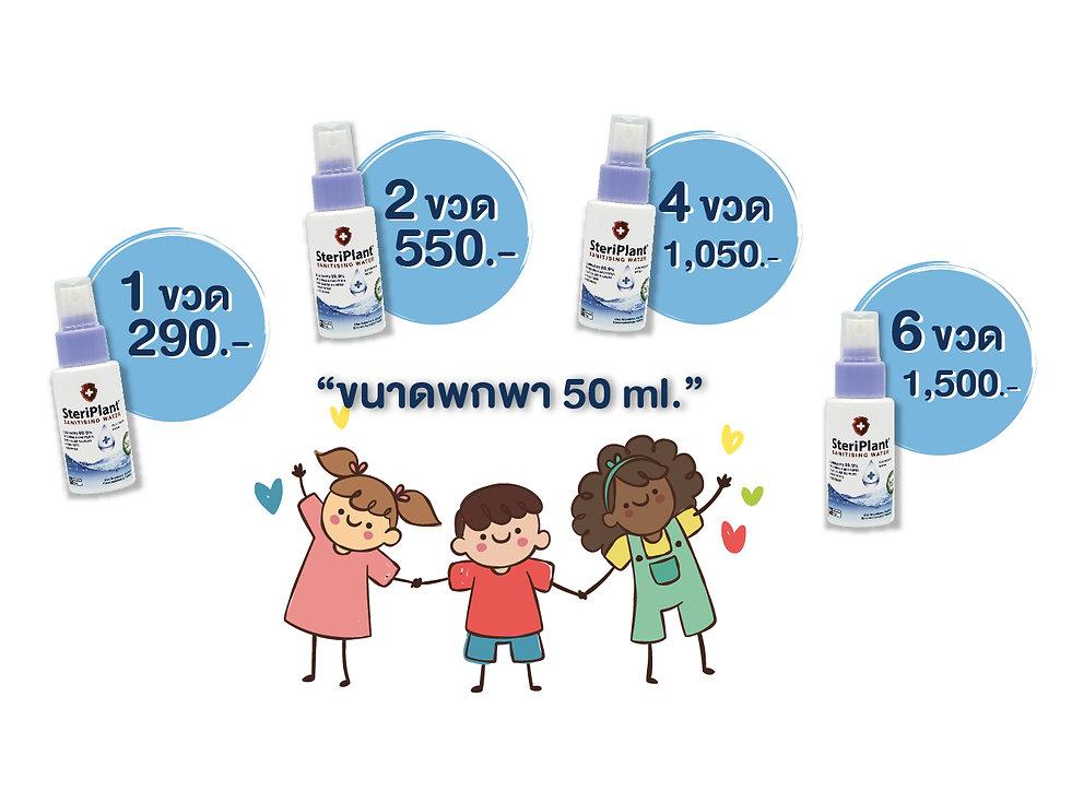 price02-web-01.jpg