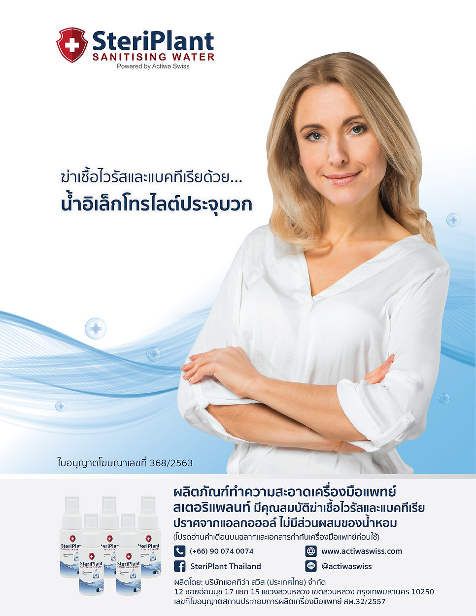 Magazine_FDA_FEB-01.jpg