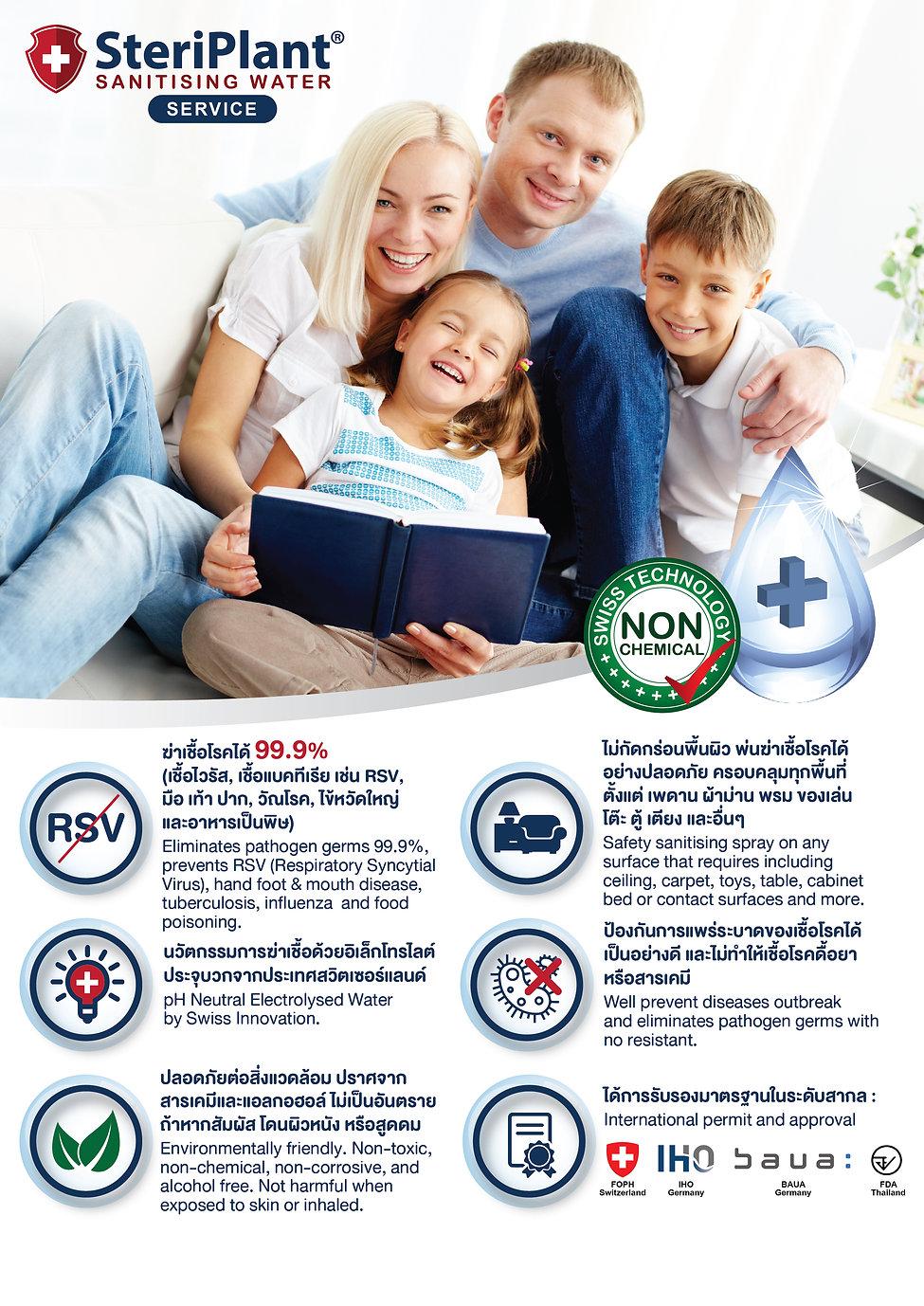Brochure Service 01-web-01.jpg