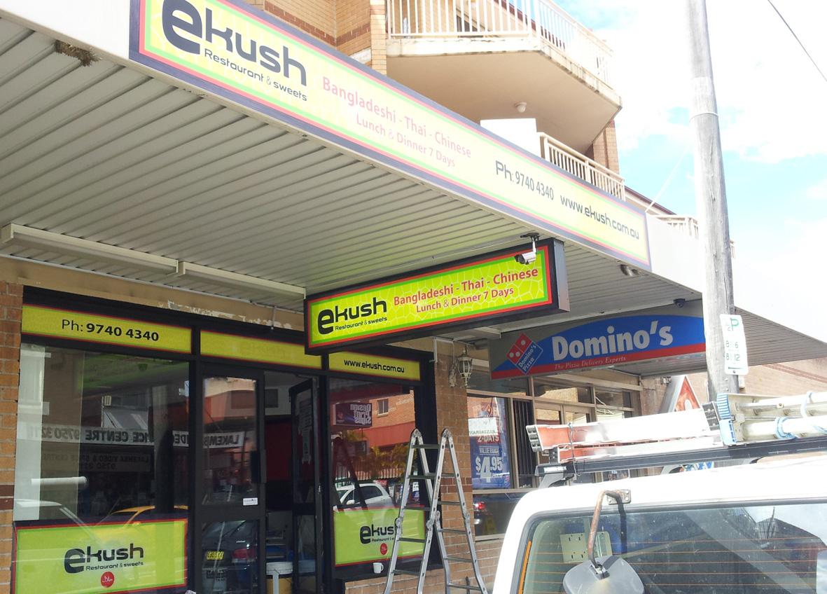 shop signage 03.jpg
