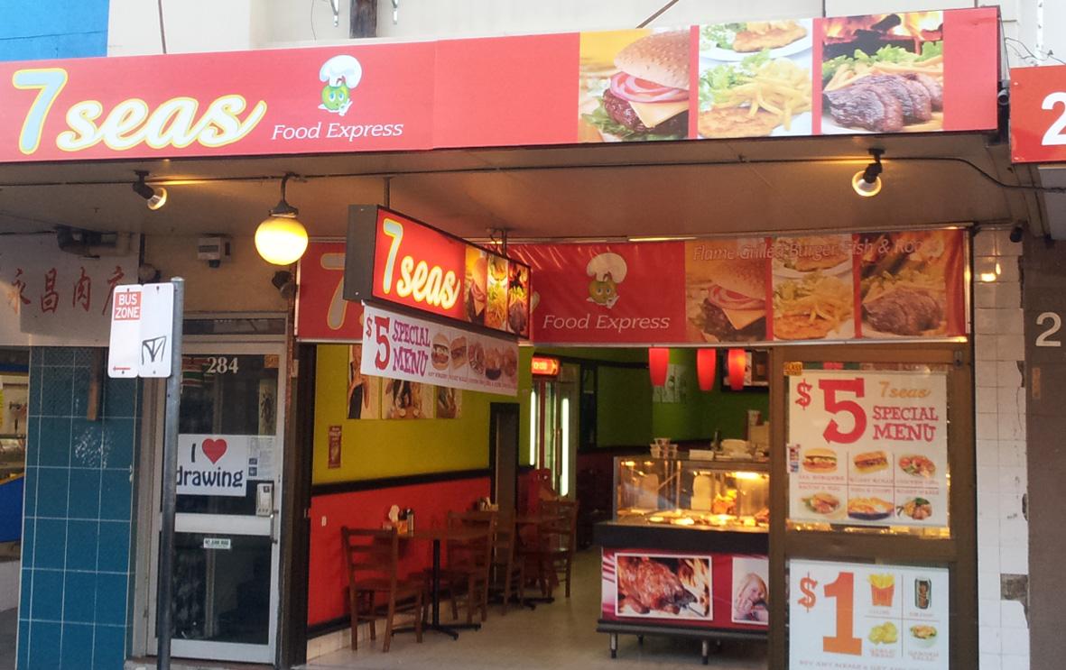 shop signage 04.jpg