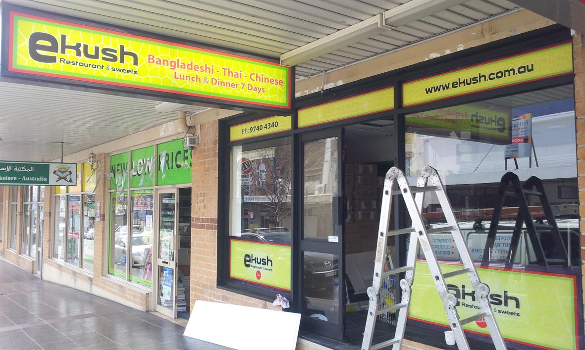 shop signage 02.jpg