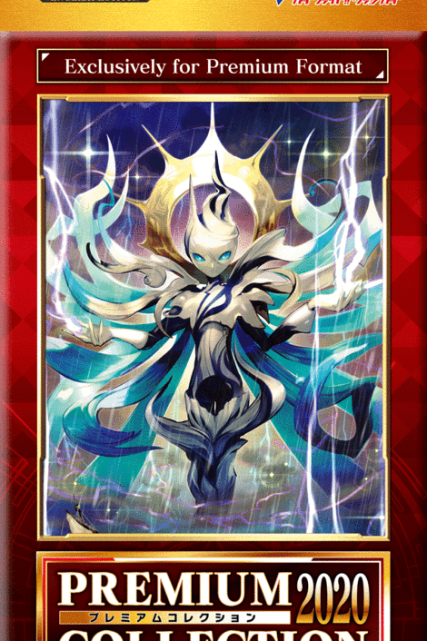 CFV Special Series: Premium Collection 2020 Booster Pack