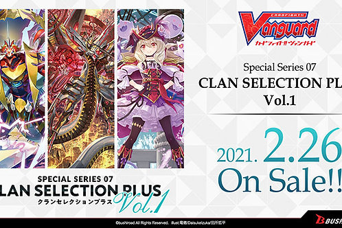 Special Series 07: Clan Selection Plus Vol.1 Box