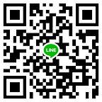 馬拉松客服Line-QR.jpg