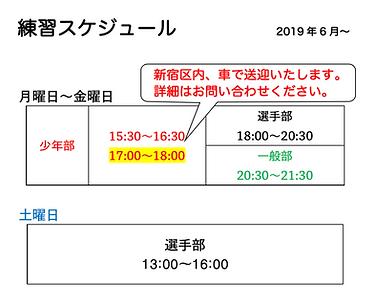 スクリーンショット 2019-06-30 16.57.44.png