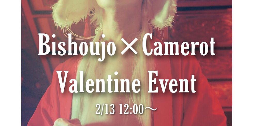 2/13 CAMEROT 美少女さんバレンタインイベント