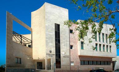 מרכז קהילתי ליוצאי אירן, נתניה