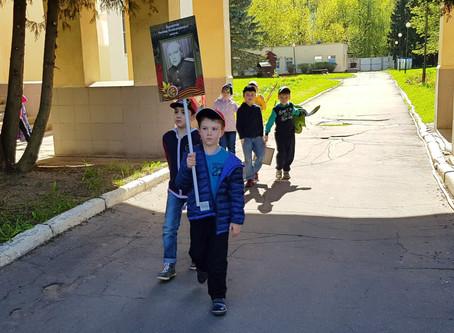 Проект Дети о Победе!