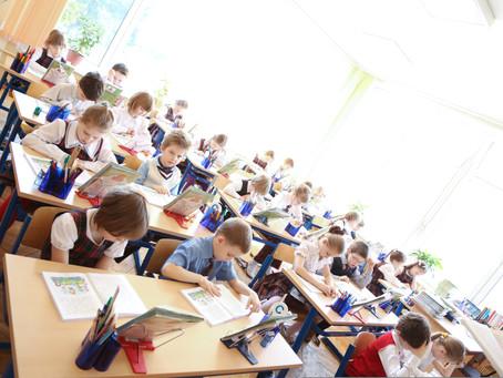 """3 сентября в Прогимназии """"Снегири"""" состоится долгожданный праздник - День Знаний!"""