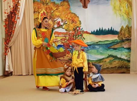 Осенние утренники в Детском саду