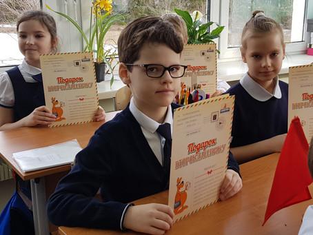 Международный математический конкурс-игра «Кенгуру»