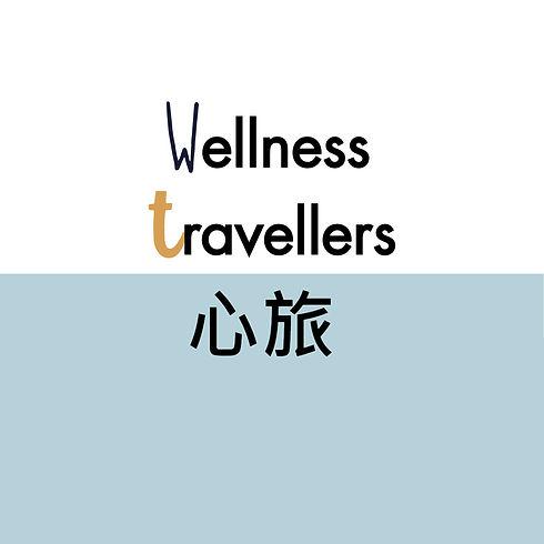 Wellness travellor.jpg