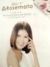 Rosemato photo 2.jpg