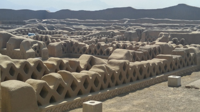 Trujillo, Peru: A Must-See or Worth Skipping?