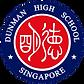 DunmanHighSchoolCrest.png
