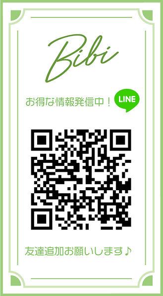 bibi_line.jpg