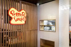 WEB Pepper Lunch 6