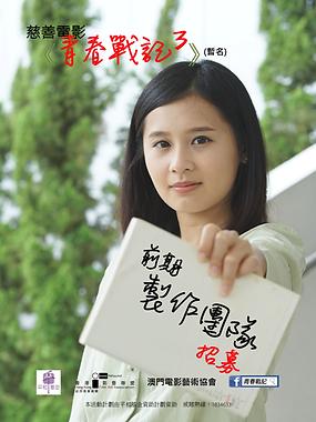 招募-1_V1-01_SMALL.png