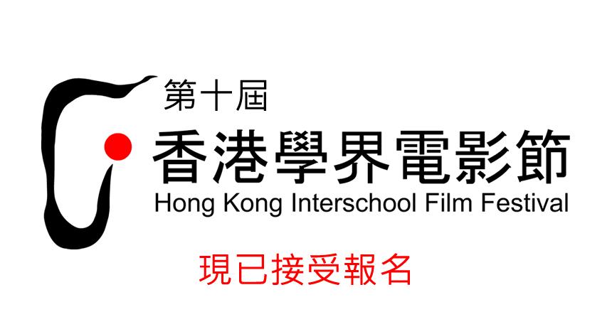 festival-logo2.fw-starrt.fw.png