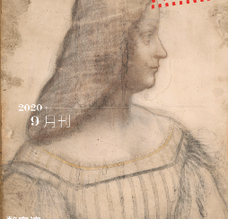 MegaFilm 2020年9月刊已出版
