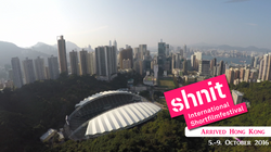 shnit Arrived HK
