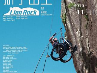 MegaFilm 2019年11月刊(更新版)已出版