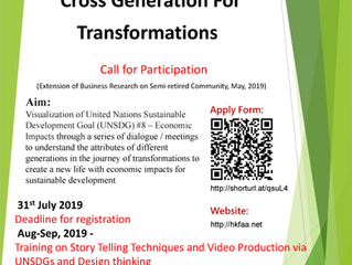 Deadline extend to 31 July: Cross Generation For Transformations