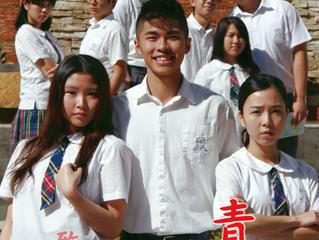 iMegaFilm 2015年7月刊出版