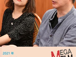 MegaFilm 2021年2月刊已出版