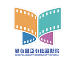 cinema logo.png