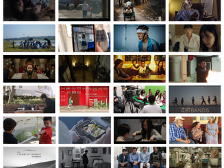 第三屆亞洲影藝國際電影節放映活動 Screenings of the 3rd edition of Asia Film Art International Film Festival (AFAIFF)