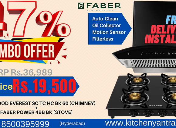 Faber Combo (HOOD EVEREST SC TC HC BK 60 +Power 4BB BK)