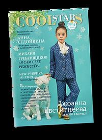 cover_CS_zin.png