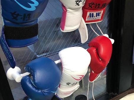 ボクシングで爽快!!!