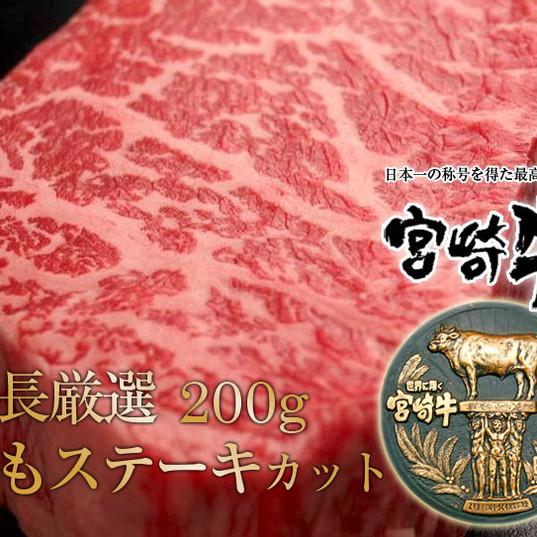 日本宫崎和牛图片.jpg