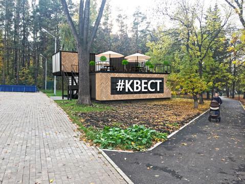 Квест в парке имени Якутова г. Уфа 3D визуализация