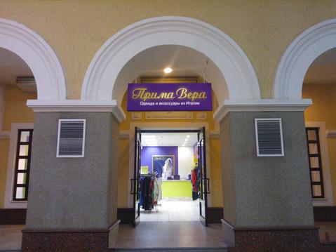 интерьер магазина бутика ТЦ Гостиный двор г. Уфа