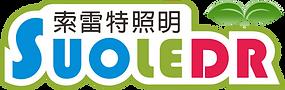 網頁用logo.png