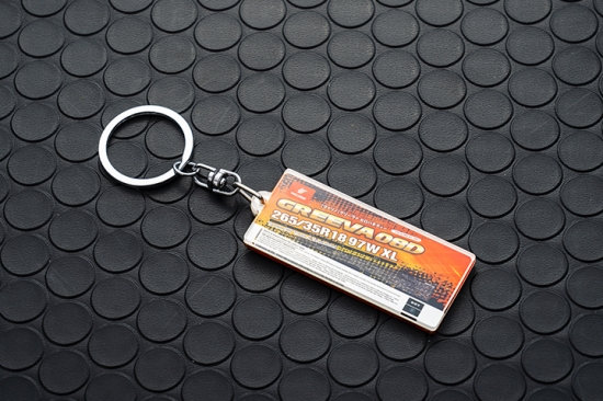 GREEVA KEY CHAIN
